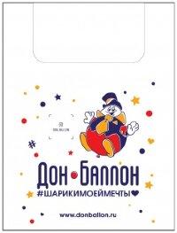 """Пакет фирменный """"Дон Баллон"""" большой (70*44 см), 1 шт."""