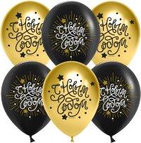 Шар (12''/30 см) С Новым Годом!, Черный/Золото, хром, 2 ст, 50 шт.