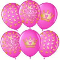 Воздушный шар (12''/30 см) С Днем Рождения! (короны для принцессы), Фуше (435), пастель, 5 ст, 25 шт.
