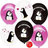 Шар (12''/30 см) Влюбленные пингвины, Ассорти, пастель, 1 ст, 50 шт.