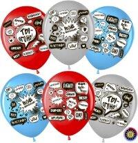 Воздушный шар (12''/30 см) Хештег #Сторис, Улетный ДР, Ассорти, металлик, 2 ст, 50 шт.