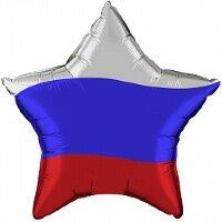 Шар (18''/46 см) Звезда, Триколор России, 1 шт.