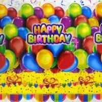 Скатерть, С Днем Рождения! (воздушные шарики), 120*180 см, 1 шт.