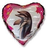 Сердце Счастливый дельфин,розовый