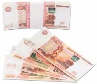 Деньги для выкупа, 5000 Рублей, 16*7 см, 98 шт.