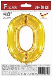 Шар (40''/102 см) Цифра, 0, Золото, 1 шт. в упак.