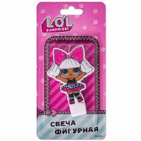 Свеча Фигура, Кукла ЛОЛ (LOL), Роскошная Дива, 7 см, 1 шт.