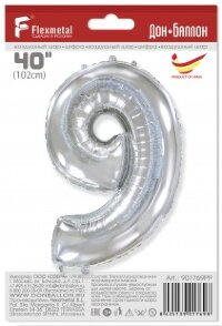 Шар (40''/102 см) Цифра, 9, Серебро, 1 шт. в упак.