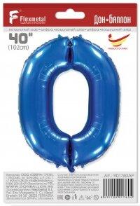 Шар (40''/102 см) Цифра, 0, Синий, 1 шт. в упак.