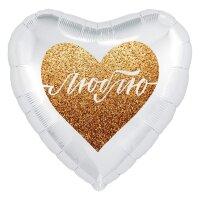 Шар (19''/48 см) Сердце, Люблю (золотой глиттер), Белый, 1 шт.
