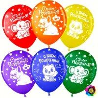 Воздушный шар (12''/30 см) С Днем Рождения! (зверята), Ассорти, пастель, 5 ст, 25 шт.