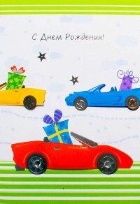 """Открытка ручной работы С ДР """"Машины с подарками"""""""
