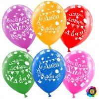 Воздушный шар (12''/30 см) С Днем Рождения! (флажки), Ассорти, пастель, 5 ст, 25 шт.