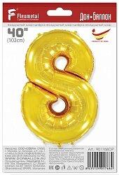Шар (40''/102 см) Цифра, 8, Золото, 1 шт. в упак.
