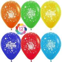 Шар (12''/30 см) С Днем Рождения, Огромного Счастья!, Ассорти, пастель, 5 ст, 12 шт.