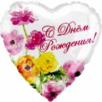 Шар (18''/46 см) Сердце, С Днем Рождения (цветы), Белый, 1 шт.