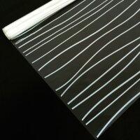 Упаковочная пленка (0,7*7,5 м) Полоски, Белый, 1 шт.