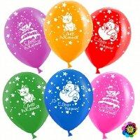 Шар (12''/30 см) С Днем Рождения! (милые животные), Ассорти, пастель, 5 ст, 50 шт.