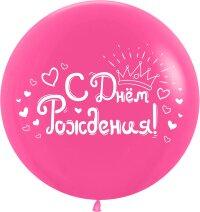 Шар (24''/61 см) С Днем Рождения! (сердечки для принцессы), Розовый, пастель, 2 ст, 1 шт.