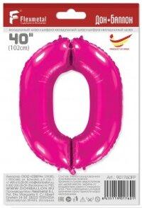 Шар (40''/102 см) Цифра, 0, Фуше, 1 шт. в упак.