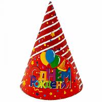 Колпаки, Праздничные шарики, С Днем Рождения!, Красный, 6 шт.