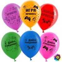 Воздушный шар (12''/30 см) С Днем Рождения, Новый уровень!, Ассорти, лайт, пастель, 2 ст, 50 шт.