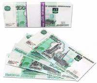 Деньги для выкупа, 1000 Рублей, 16*7 см, 98 шт.