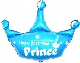 Шар с клапаном (17''/43 см) Мини-фигура, Корона, С Днем Рождения, Принц, Голубой 5 шт.